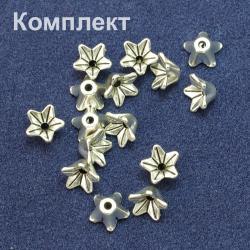 Комплект металлических бусин цветочков 5х7 мм (15 шт.)