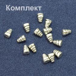 Комплект металлических бусин пирамидок - концевиков (15 шт.)